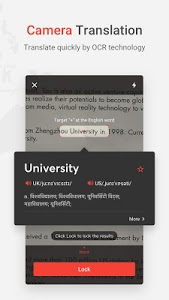 screenshot of U-Dictionary: Best English Learning Dictionary version 3.6.1