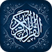 Download Holy Quran (read and reading) 5.1.7 APK
