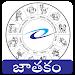 Download Horoscope in Telugu (తెలుగు జాతకం) 1.0.0.10-Tel APK
