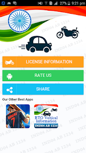 Download RTO Driving Licence Details 0.0.10 APK