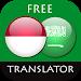 Indonesian - Arabic Translator