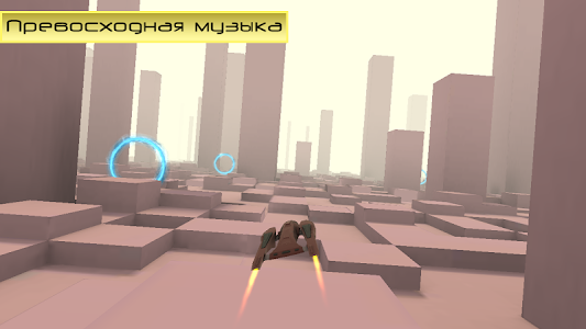 screenshot of Infinite speed  version 1.9.7