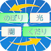 Download Japanese Word Puzzle HantaiGo! 1.0.4 APK