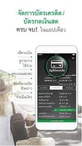 Download K PLUS 4.6.0 APK