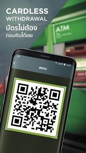 Download K PLUS 5.0.0 APK