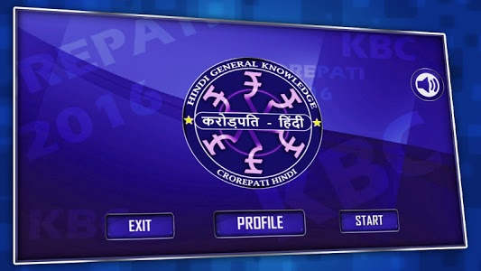 Download KBC in HINDI 2017 & New KBC Season 9 Gk App 2.0.1 APK