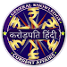 Download KBC in HINDI 2017 & New KBC Season 9 Gk App 3.0 APK