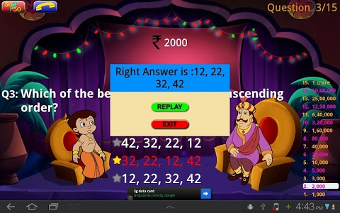 Download KBC Quiz with Bheem 1.0.9 APK