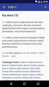Download Kamus Besar Bahasa Indonesia 0.2.1 Beta APK