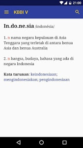Download Kamus Besar Bahasa Indonesia 0.2.1 Beta APK