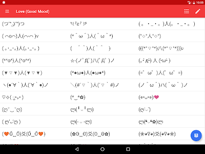 Download Kaomoji Japan Emoticon smiley 1.2.3g APK