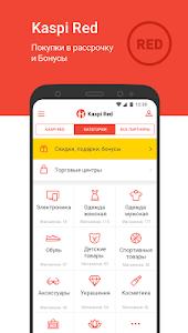Download Kaspi.kz 1.8.1 APK