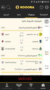 screenshot of Kooora version 3.3.0