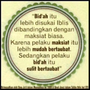 Download Kumpulan Hadits Shahih 19.0 APK