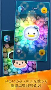 Download LINE:ディズニー ツムツム 1.61.0 APK