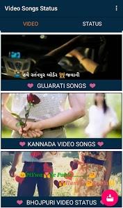 Download Video Songs Status 1.5 APK