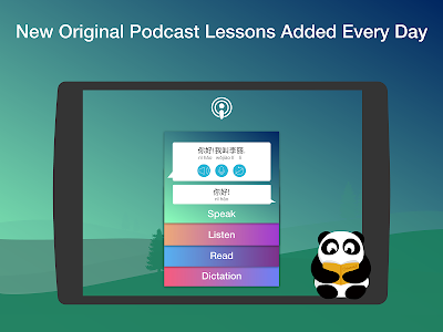 Download Learn Chinese Free - ChineseSkill 3.12 APK