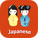 Download Learn Japanese & Speak Japanese - Awabe 1.2.8 APK