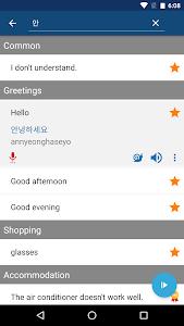 Download Learn Korean Phrases | Korean Translator  APK