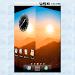Download LiveHome 2.5 APK