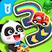 Download Magic Numbers 8.28.00.00 APK