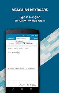 Download Malayalam Image Editor - Troll, GIF, Poster 1.83 APK