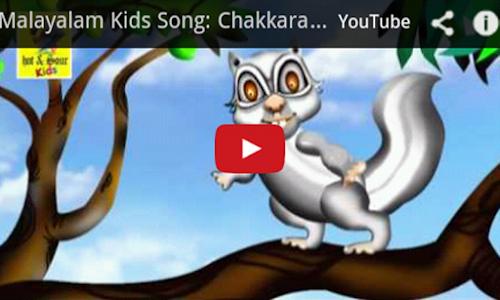 malayalam kids cartoon