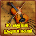 Download Malayalam Old Songs : 90's Hit Songs Video 1.4.1 APK