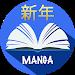 Download Manga Books: The best manga comics 1.0 APK