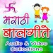 Download Marathi Balgeete 1.1 APK