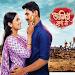 Download Lagir Zal Ji - Marathi Jokes, DP, Status App 5.5 APK