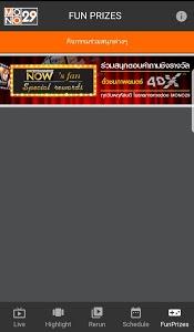 Download MONO29 4.24 APK