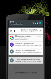 Download Mp3 Music download free 1.0.6 APK