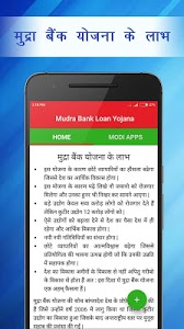 Download Mudra Bank Loan Yojana (Hindi) 8.0A APK