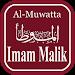 Download Muwatta Imam Malik Terjemah 1.5 APK
