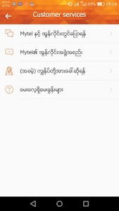 Download My Mytel 1.0.5 APK