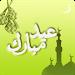 Download My Salam Card:Eid Card/Raya 2.10 APK