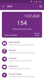 screenshot of MySTC version 3.14.2