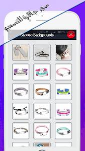 screenshot of Name On Necklace - Name Art version V2.2.2