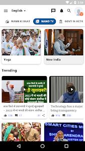 Download Narendra Modi 4.1.0 APK