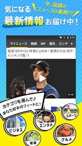 Download TopBuzz(トップバズ)- 無料ニュース・動画まとめアプリ 6.6.4 APK
