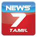 Download News7Tamil 5.8 APK