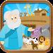 Download Noah's Ark Bible Story 1.14 APK