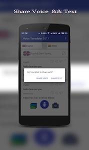 screenshot of Voice Translator version V.23.0