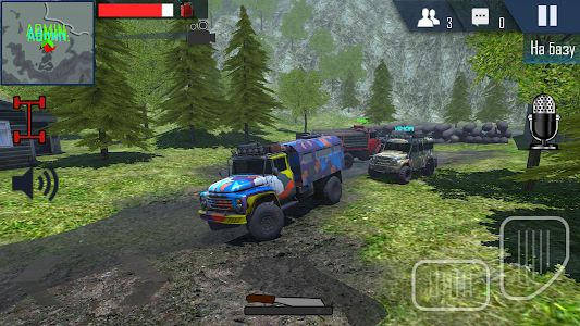 screenshot of Offroad Simulator Online version 1.7
