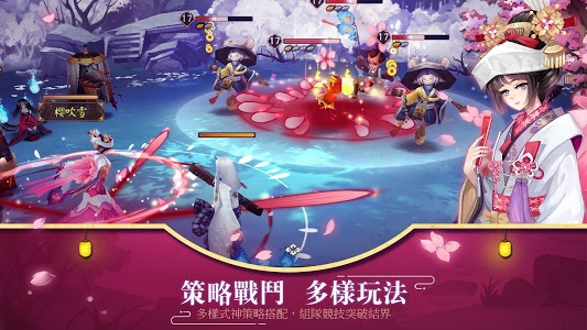 screenshot of 陰陽師Onmyoji - 和風幻想RPG version 1.0.35