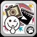 Download Private BOX 2.0.0 APK