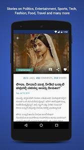 screenshot of Public TV version 6.0.10