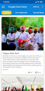 screenshot of Punjabi Ekta Party version 1.8