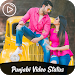 Download Punjabi Video Status 1.0.4 APK